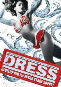 釣具カスタムパーツ通販サイト ドレス