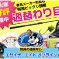 esaichi_images