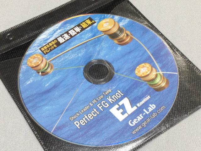 ギアラボ EZノッター 解説DVD